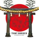 日の丸ドラゴン ~神聖なる男のANTHEM~/TOMY BORDER