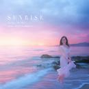 SUNRISE/Lydia