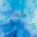サームの応援歌/Psalm