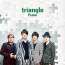 triangle/Psalm