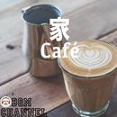 家Café/BGM channel
