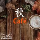秋Café/BGM channel