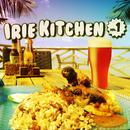 IRIE KITCHEN vol.1 ~至福のリラックスタイム~/Various Artists