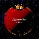 Remember/唐澤有弥