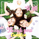 Thank you Complex/すし娘