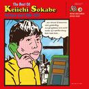 The Best Of Keiichi Sokabe -The Rose Years 2004 - 2019-/曽我部恵一
