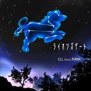 ライオンズゲート (feat. MANA)/ELL.