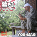 暮句 ~CLASSIC~/YOS-MAG