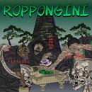 Roppongini (feat. KAMIYADA+ & JIN DOGG)/SEEDA