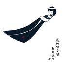 道頓堀恋唄/板東道生