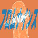 フロムナインス/GUMI