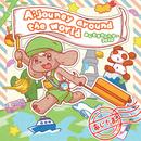 A:journey around the world -あじたまカレンダー2020-/梅干茶漬け