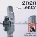 2020~Twenty twenty (2020ver)/橋谷彰英インディーズ