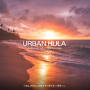 Urban Hula ~のんびり大人の休日サンセット・ギター~/Cafe lounge resort