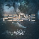 Feel Me/PAX JAPONICA GROOVE