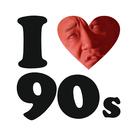 I love 90s/十影