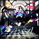 Hall of Mirrors/Sta