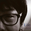 Life/増本直樹