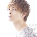 Days/永井朋弥