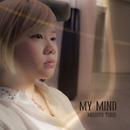My Mind/Michiyo Trio
