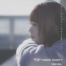 雪涙/HiKARu