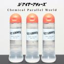 Chemical Parallel World/ジ・アイヤーアチョーズ