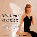 My Heart せつなくて/FairyProject