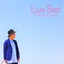羽 Live2019/OldandNew