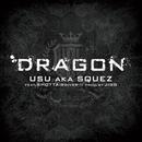 DRAGON (feat. SHOTTA)/USU aka SQUEZ