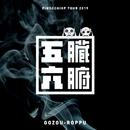 ピノキオピー Live from 五臓六腑 Tour 2019 at Tokyo/ピノキオピー