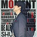 MOMENT/大野瞬