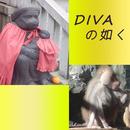 DIVAの如く (feat. 米土句太郎)/GUMI