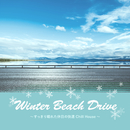 Winter Beach Drive ~すっきり晴れた休日の快適Chill House~/Cafe lounge resort