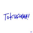 TOKUSHIMA!/板東道生