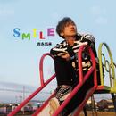 SMILE/吉永拓未