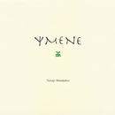 YMENE/高木正勝
