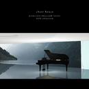 ピアノ万葉集 - 第16選/chair house