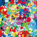 Reason/TAKERU