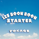 125 BOON BOON STARTER/十影