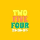 2と5と4/カグライフ