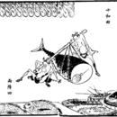 吉ヱ門/雨ふらしカルテット