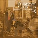 JPCアンサンブルコレクションVol.8/JPC Percussion Museum