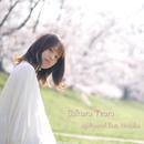 Sakura Tears (feat. Nozaka)/AGEHASOUL Production