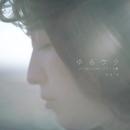 ゆるウタ J -Pop Cover - ピアノと歌/mana