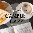 Campus Cafe ~Study BGM for Students~ 試験前の集中力とモチベーションアップに/Cafe lounge