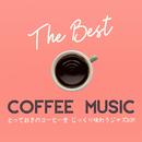 とっておきのコーヒーをじっくり味わうジャズ BGM - The Best Coffee Music/Cafe lounge