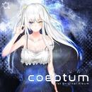 Milkyway : Coeptum/Various Artists