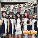 MidnightMonologue/MilkShake