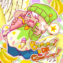 Banana! DX Choco Crepe!/梅干茶漬け
