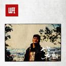 LIFE/笑動